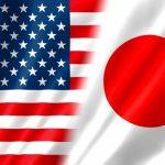 日米安保条約の問題点、アメリカは日本が戦争になったら守るか?
