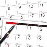 新暦と旧暦の違い&占い(六星占術など)でも気になる変換サイト一覧