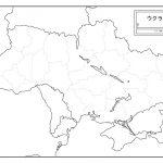 ウクライナ情勢、東部は?わかりやすくまとめると今後どうなる?